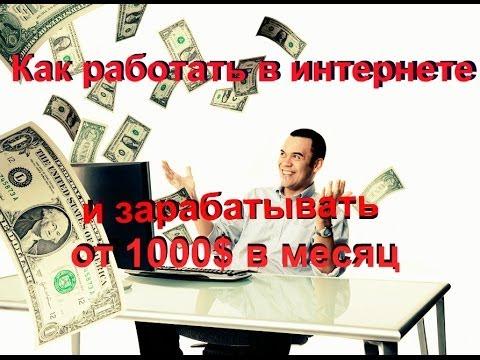 Як заробити гроші в короткий термін — способи швидкого заробітку ... 334b543a6a969